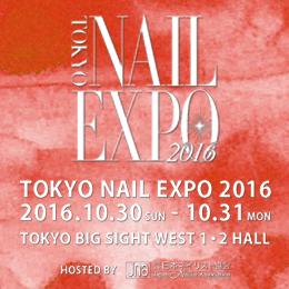 TOKYO NAIL EXPO 2016